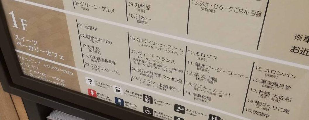 スイーツ ガール 新松戸 日本全国おすすめグルメ情報│めしレポ