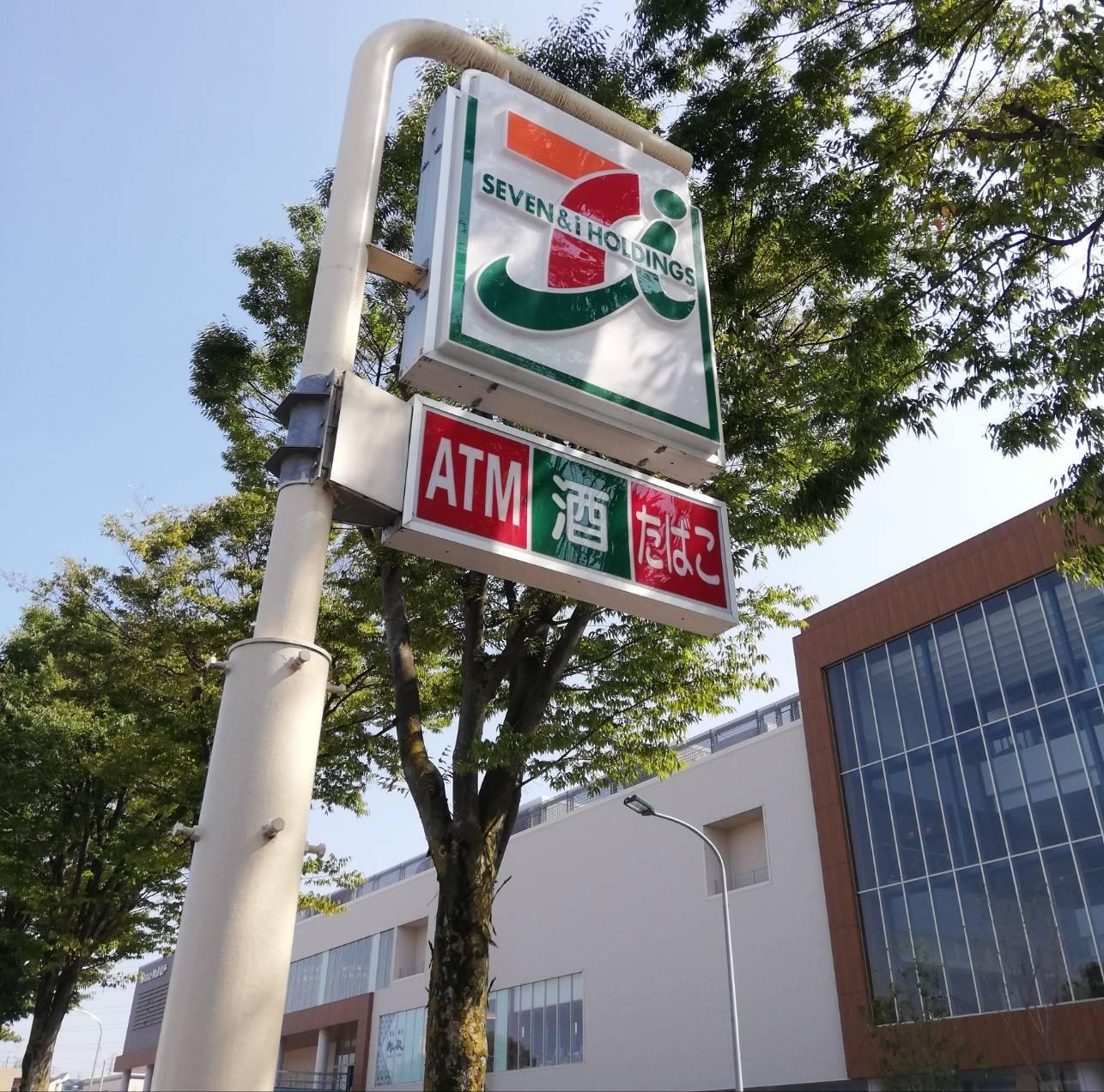 テラスモール松戸場所道路セブン