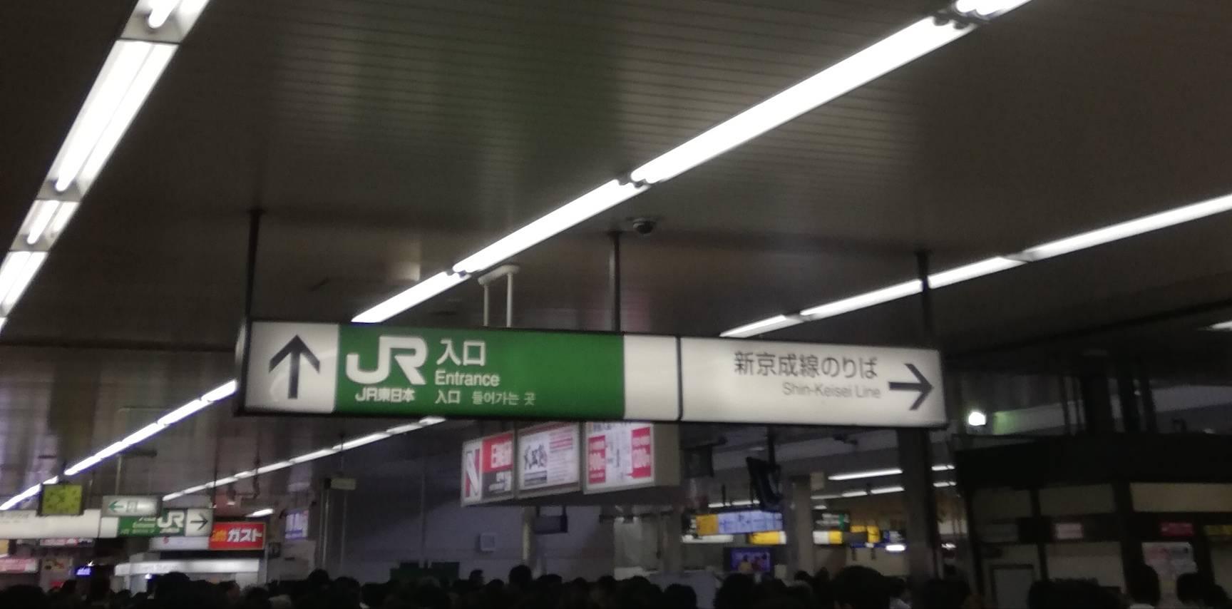 台風災害松戸駅混雑