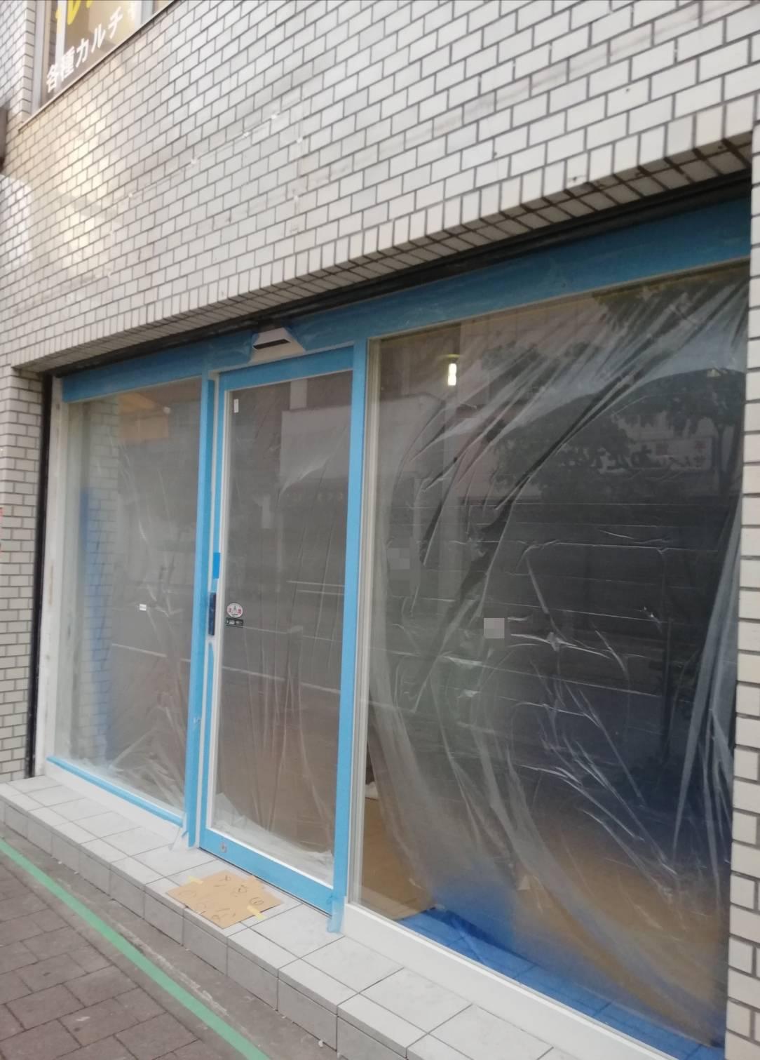 松戸駅西口整体院、整骨院
