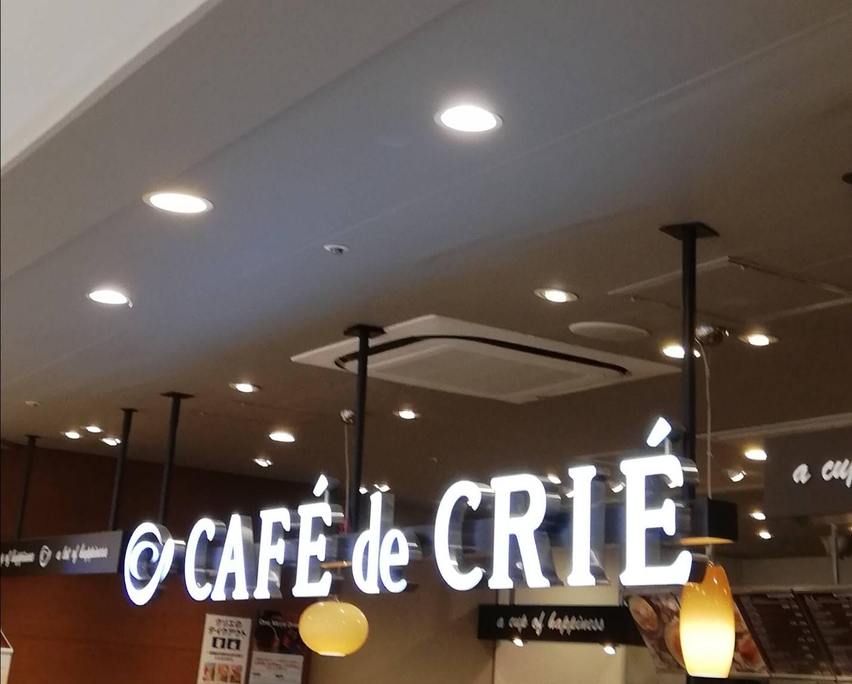 カフェドクリエ プラーレ松戸店閉店