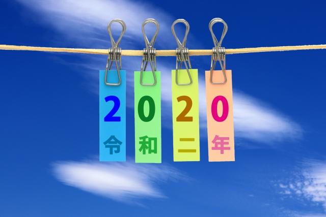 松戸イベント中止延期変更2020年