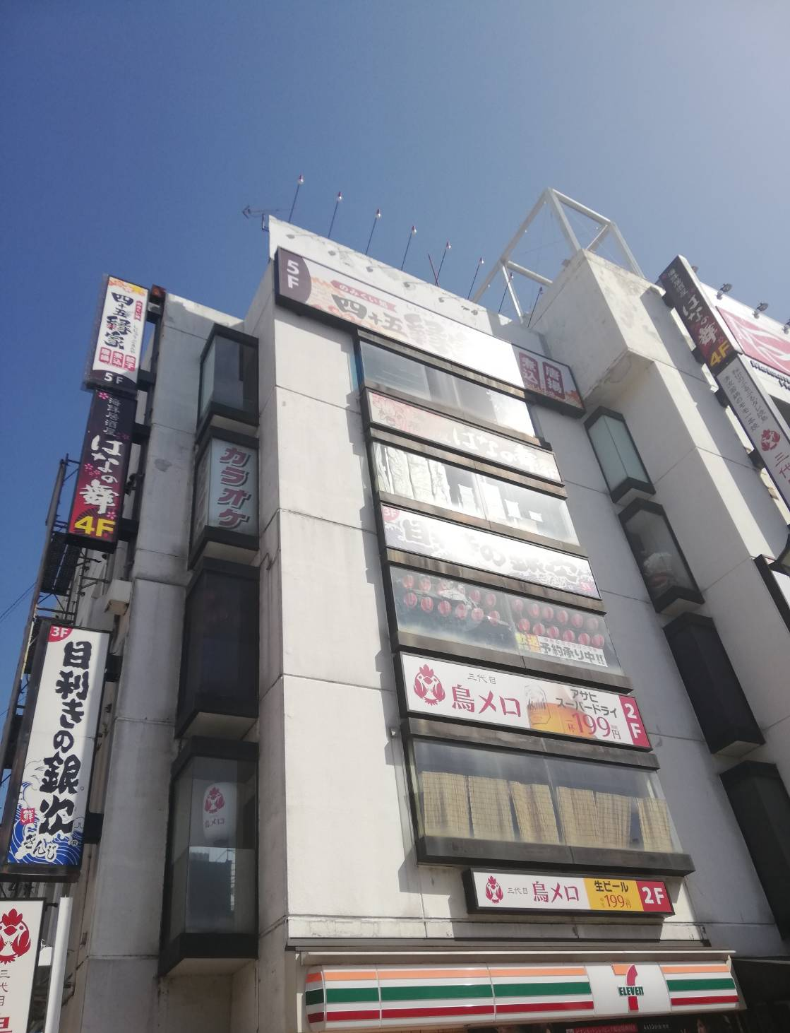 カラオケマック新松戸駅前店4月オープン