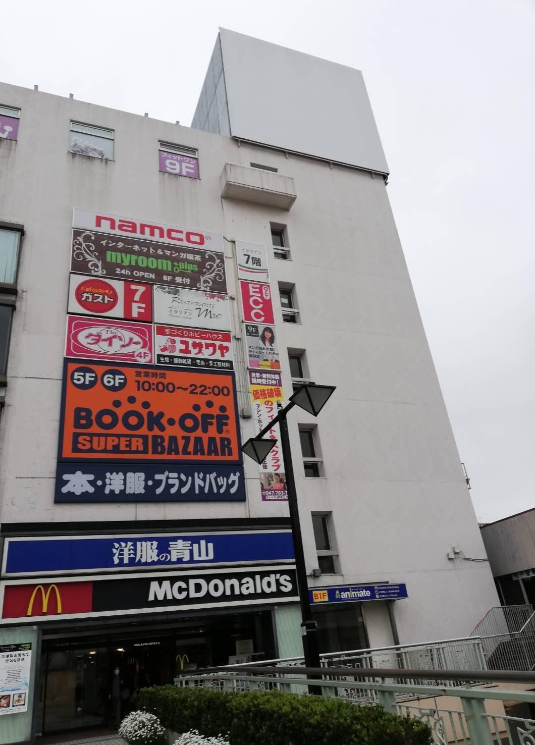 ユザワヤピアザ松戸店閉店
