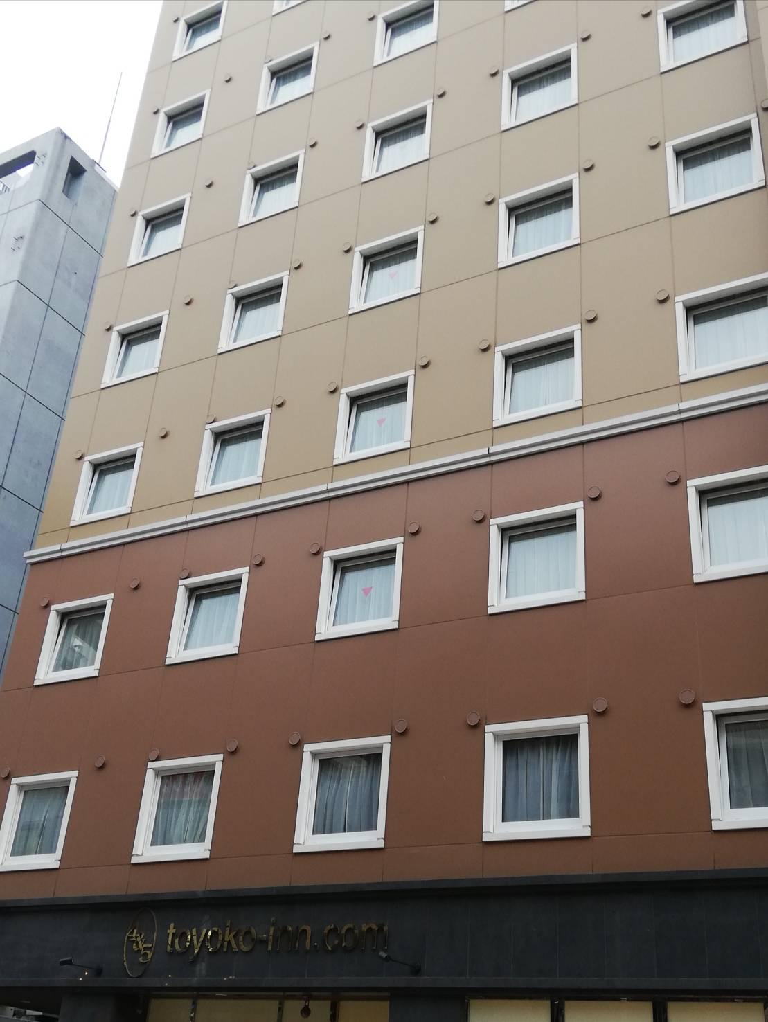 東横インホテル療養
