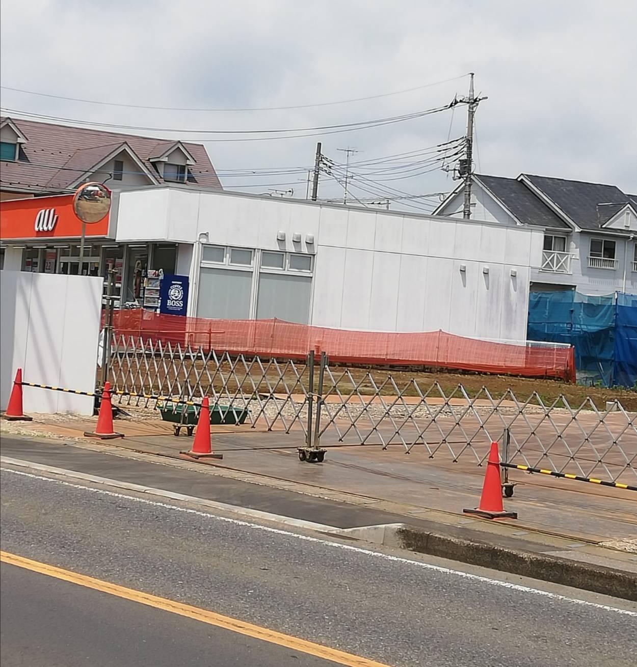 セントケア介護施設五香元山