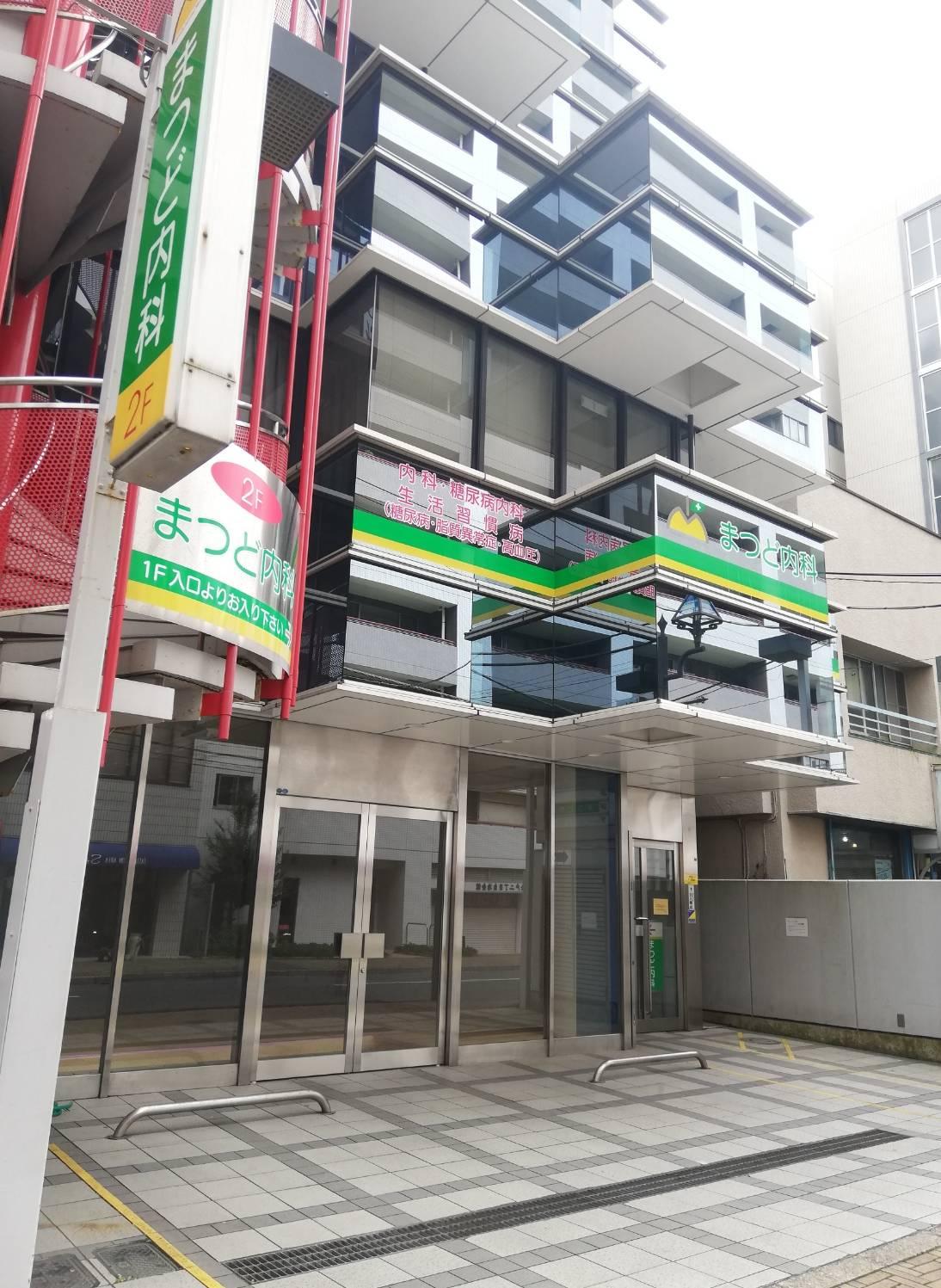 近く の ヤマト 運輸 福島県福島市のヤマト運輸一覧 - NAVITIME