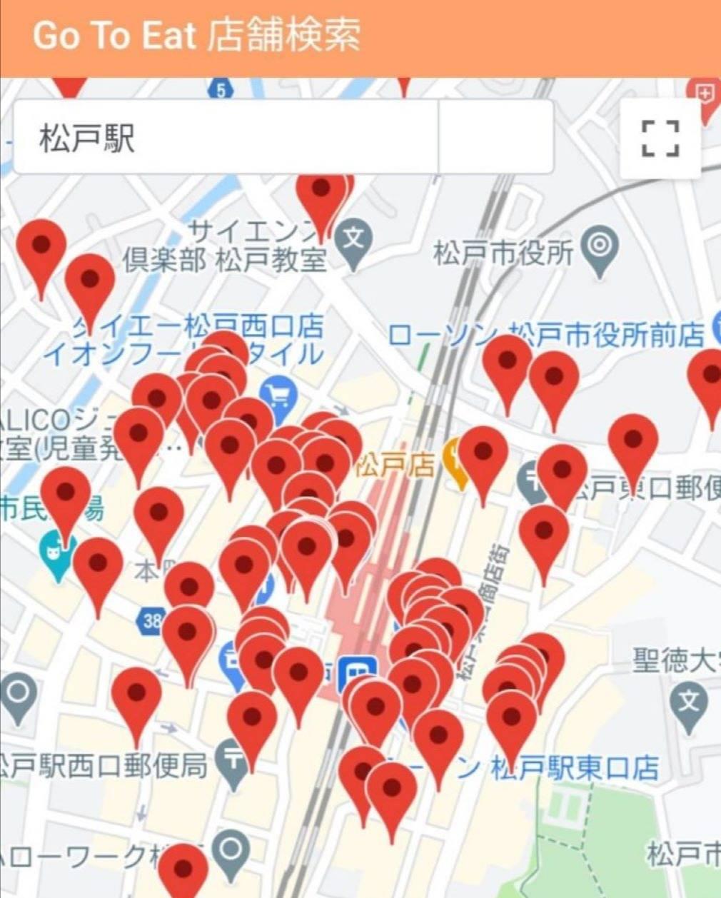 Go To Eat千葉県の加盟店検索が便利に・マップ一覧表示が公式で対応 ...