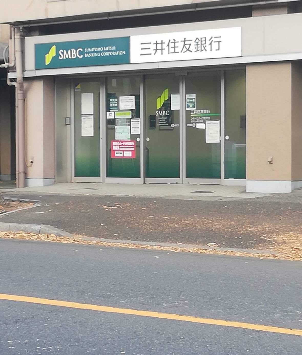 銀行 窓口 住友 三井