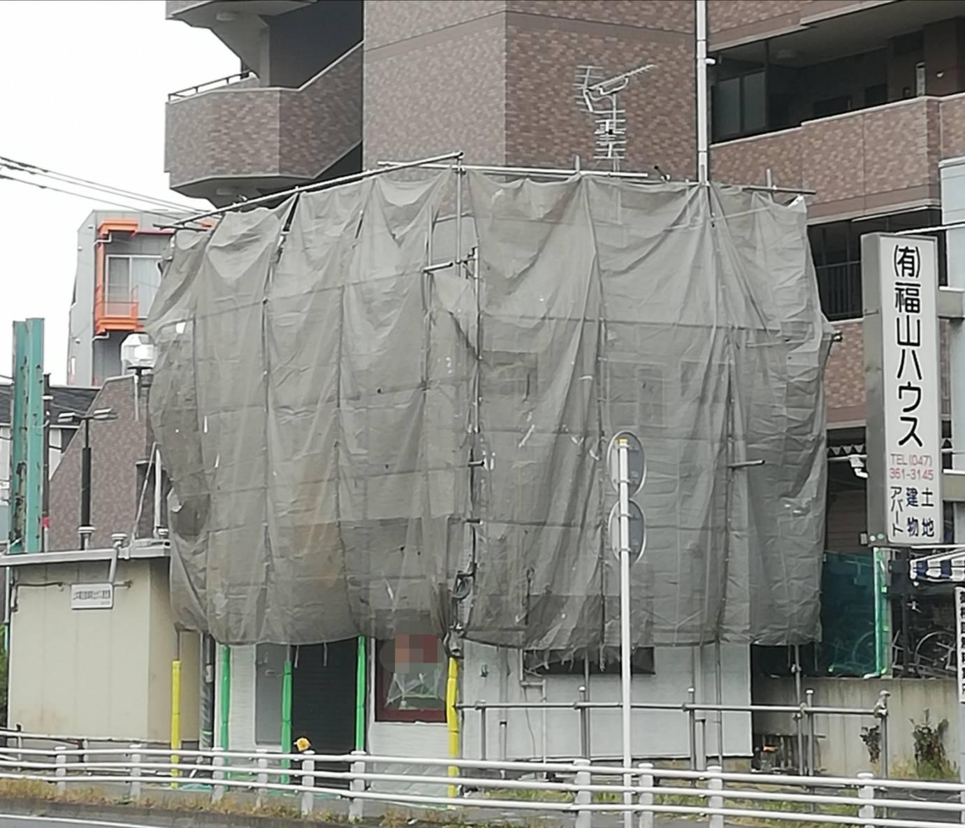 みつせ鶏テイクアウト専門店北松戸オープン