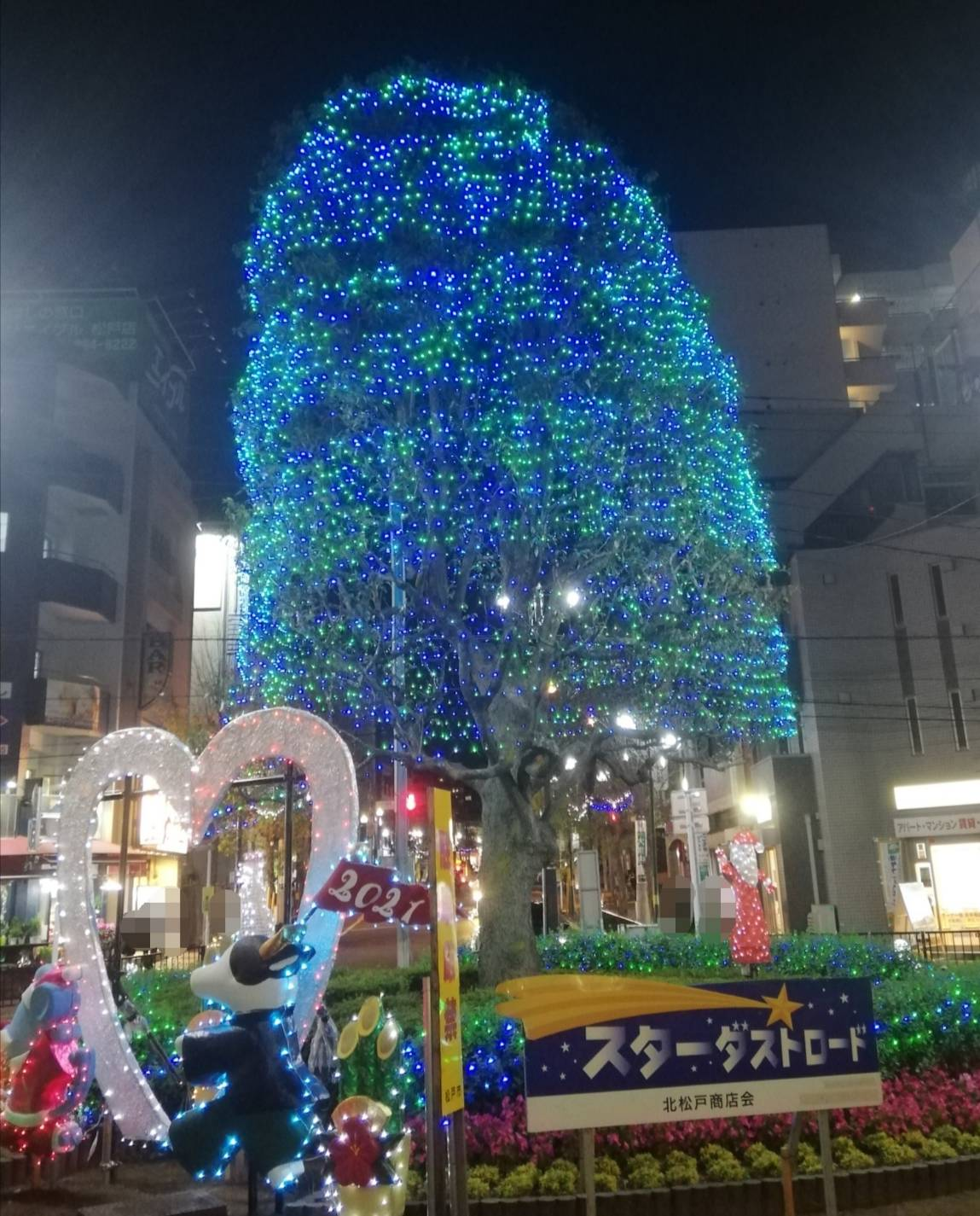 北松戸駅イルミネーション東口