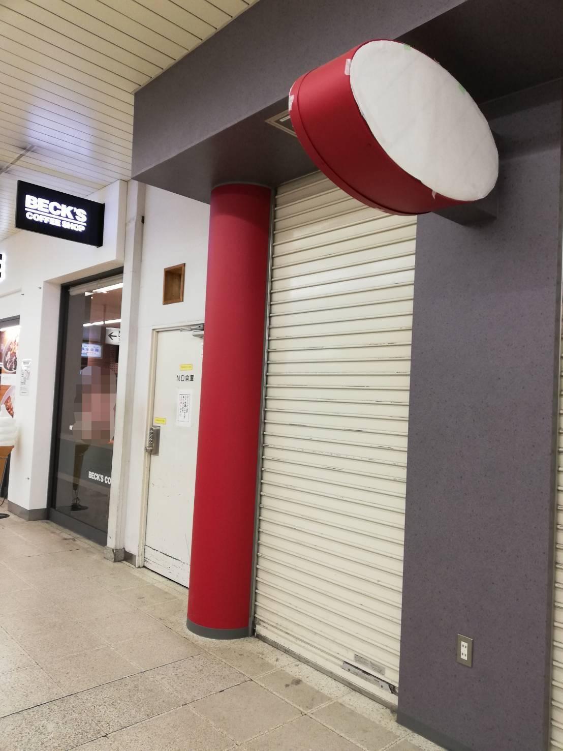 松戸駅改札前eスポーツカフェジェクサー・eスポーツ ステーション