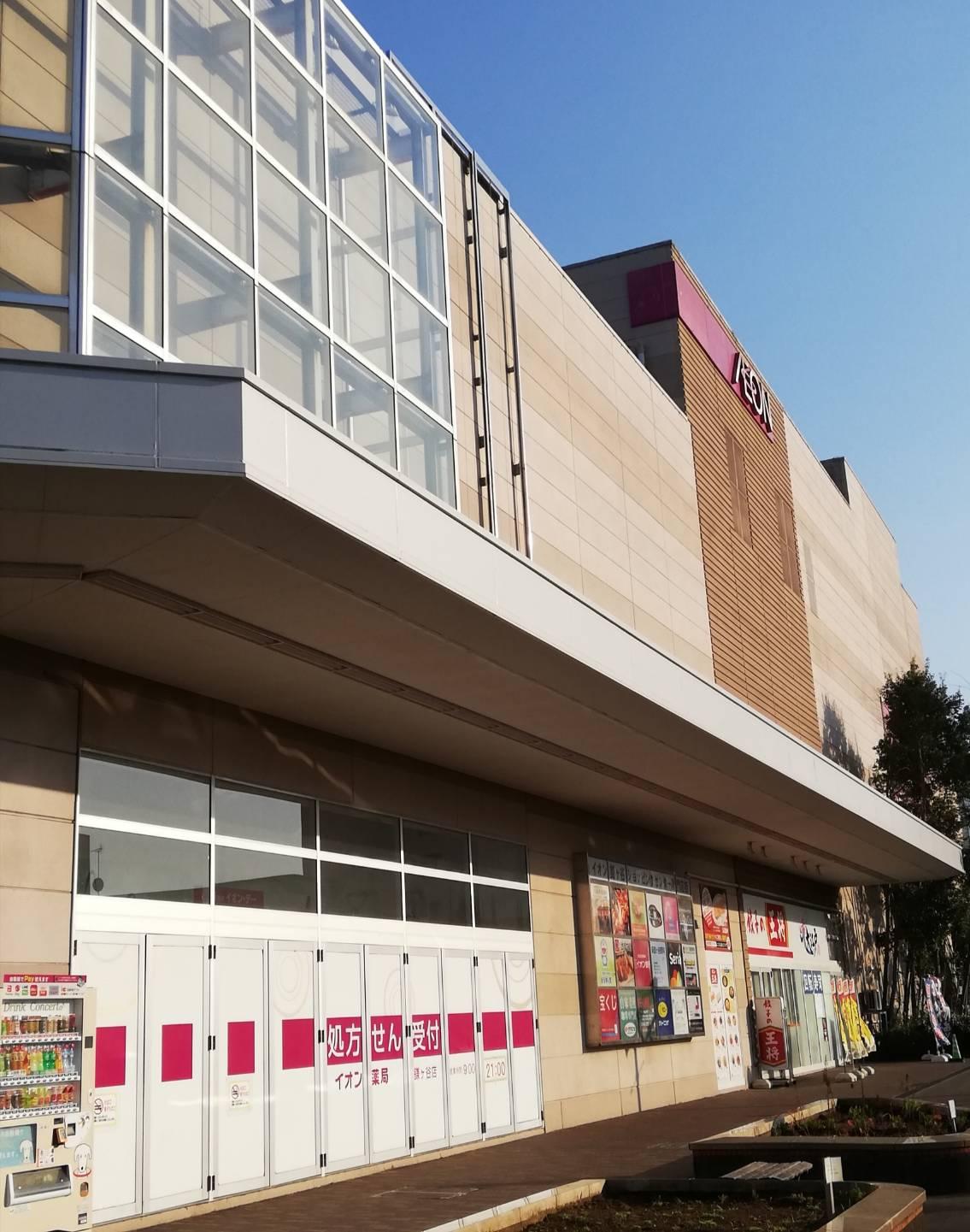 丸亀製麺イオン鎌ヶ谷店閉店新鎌ヶ谷
