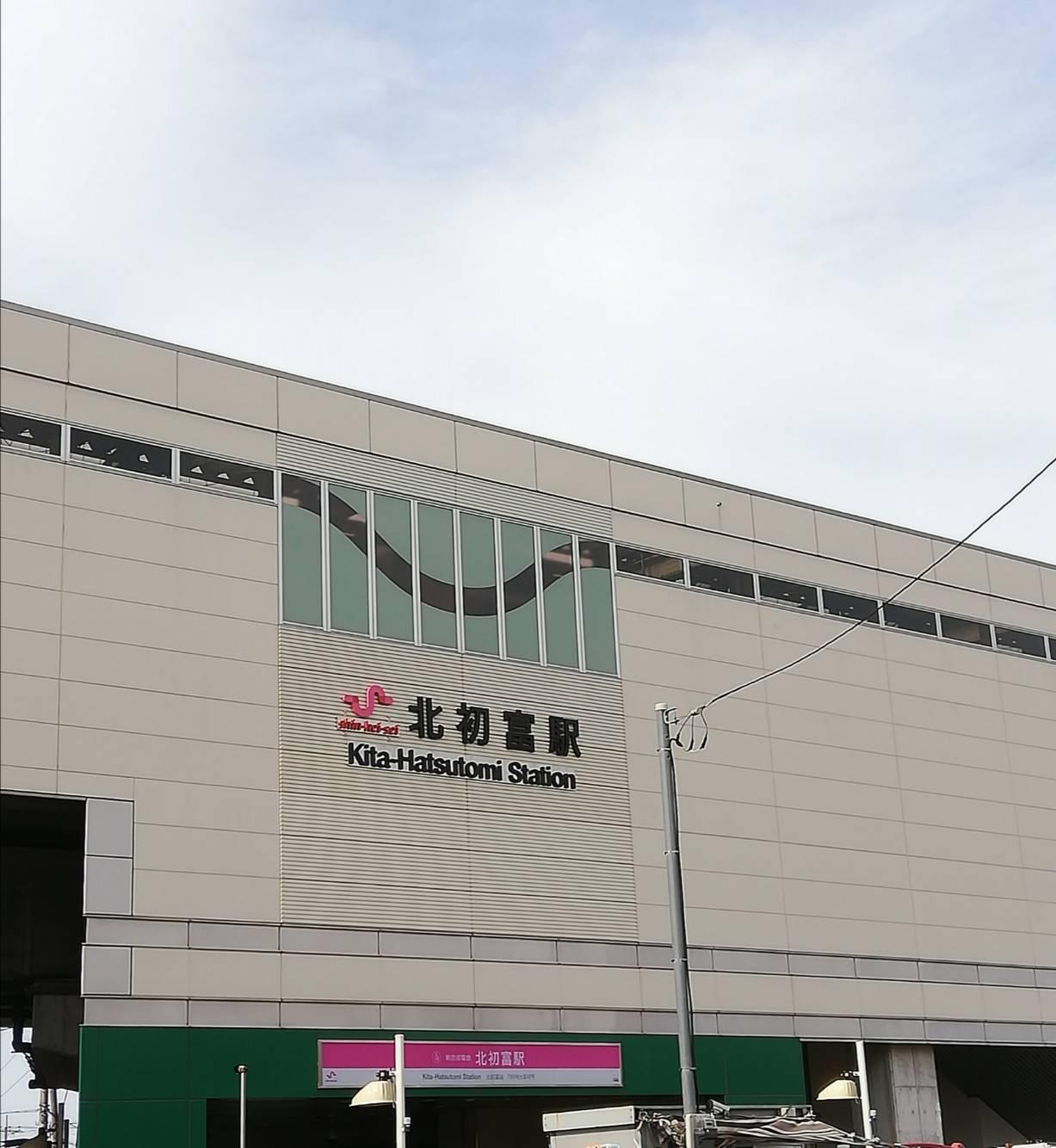 北初富駅新京成高架工事