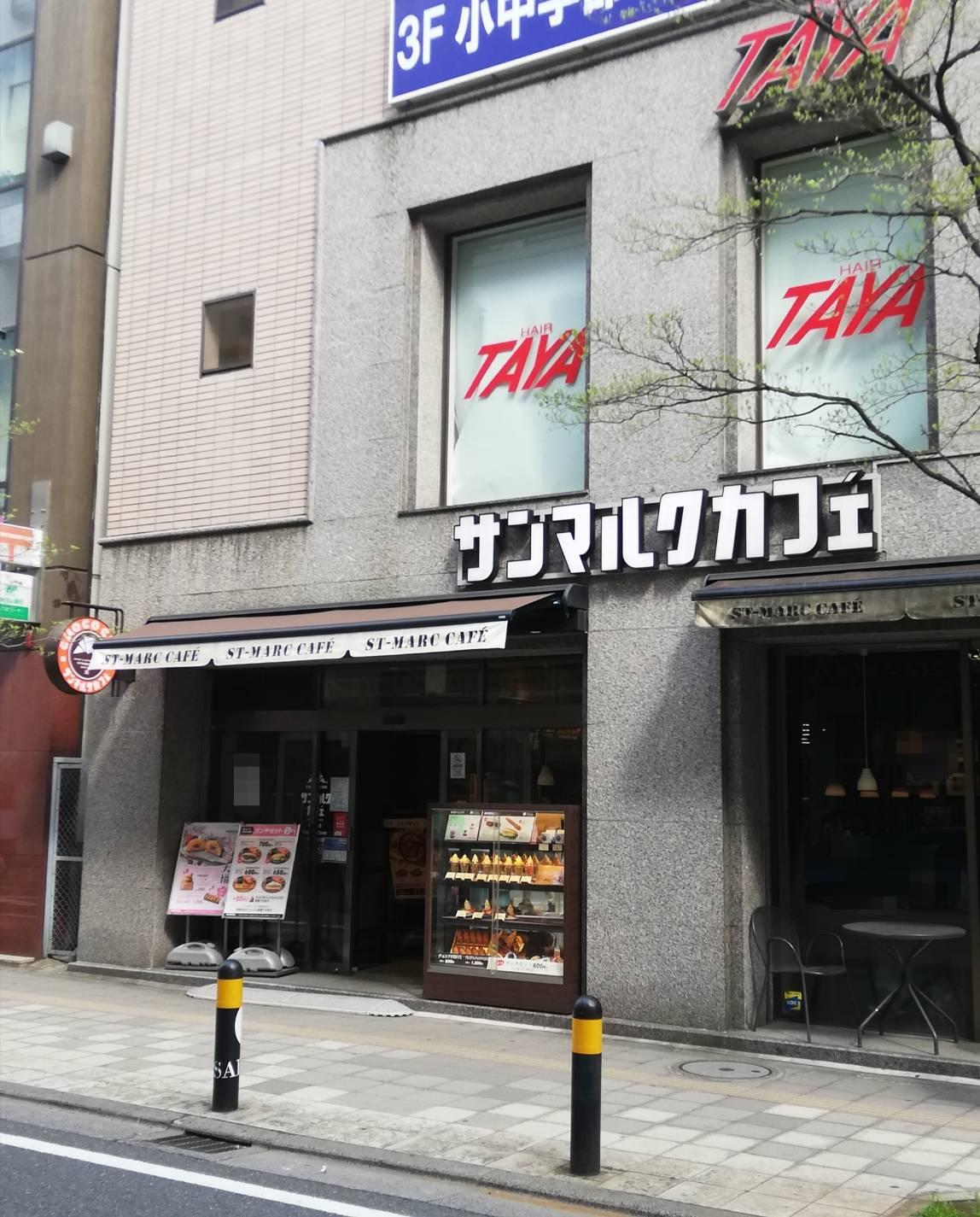 サンマルクカフェ松戸店閉店きてみてまつど通り西口