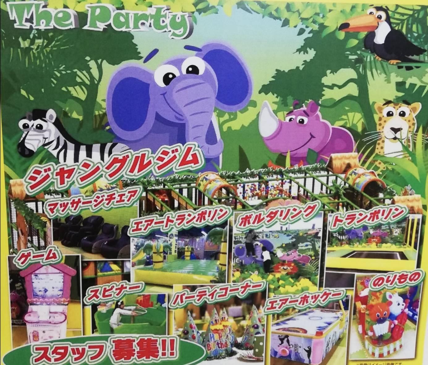 ザ キッズ ダイエー松戸西口店遊び場料金