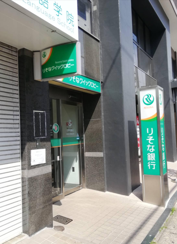 りそな銀行ATM松戸近くのATM