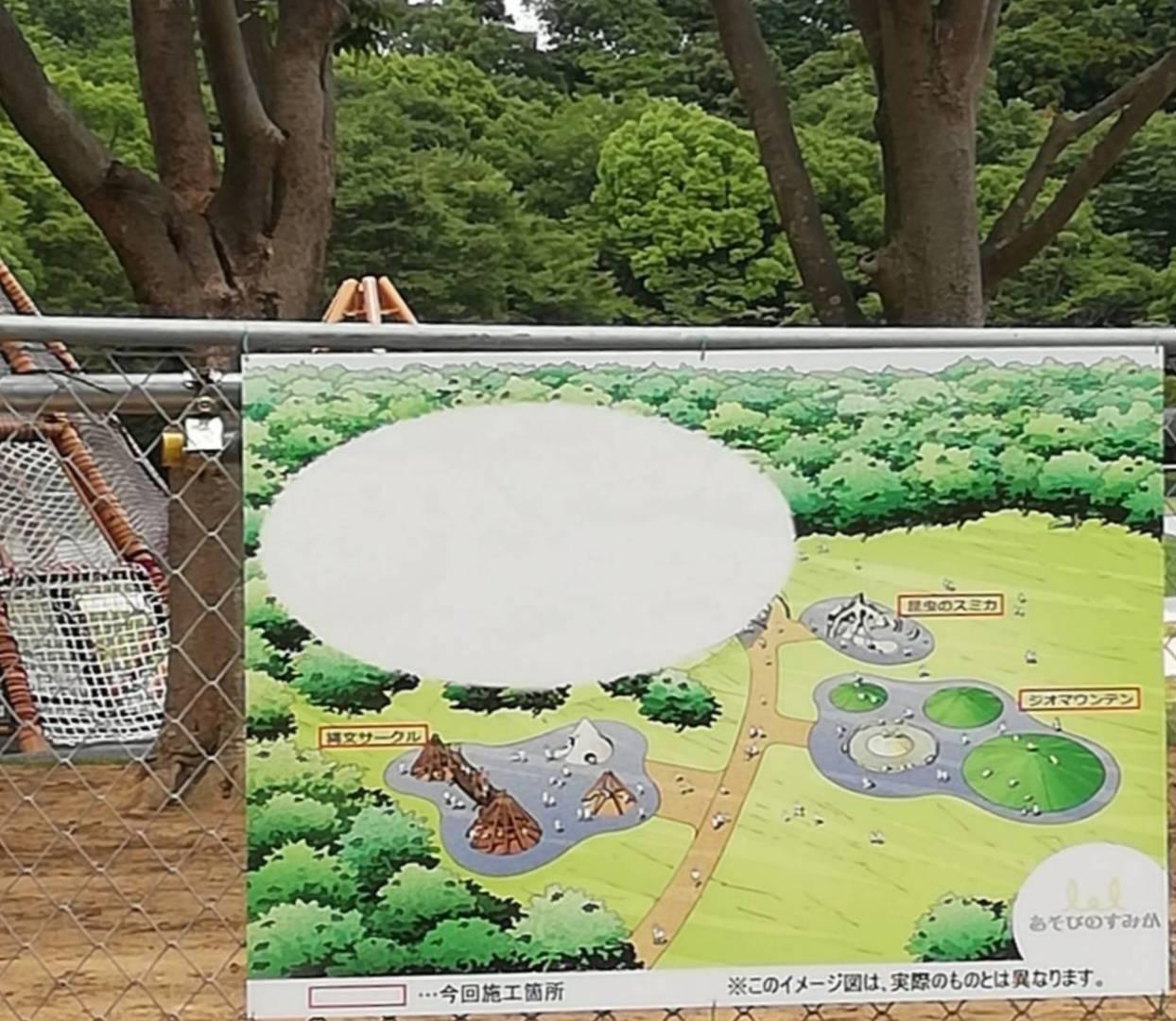 21世紀の森と広場に遊具は7月3日オープン
