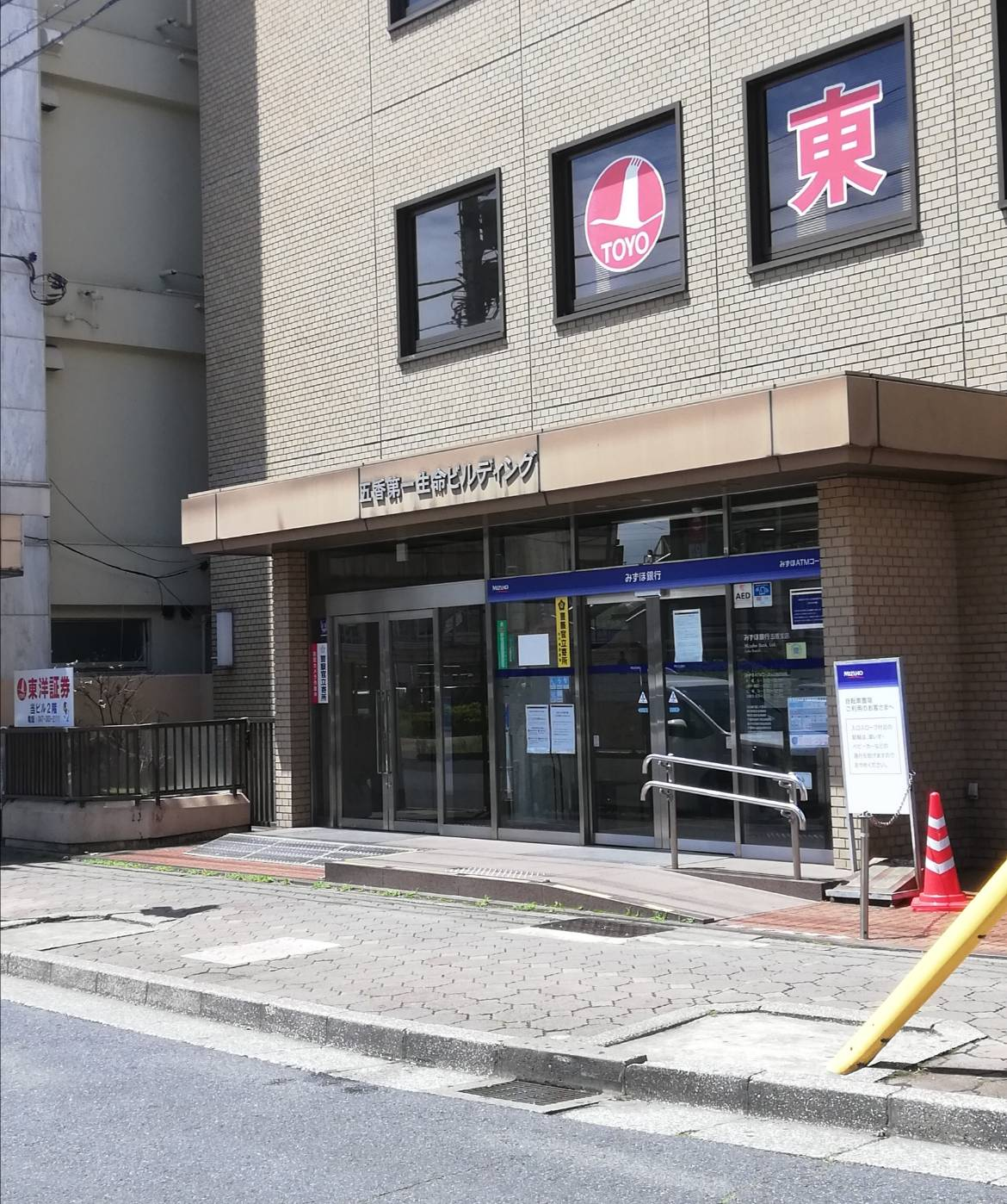 みずほ銀行五香支店松戸駅前へ移転