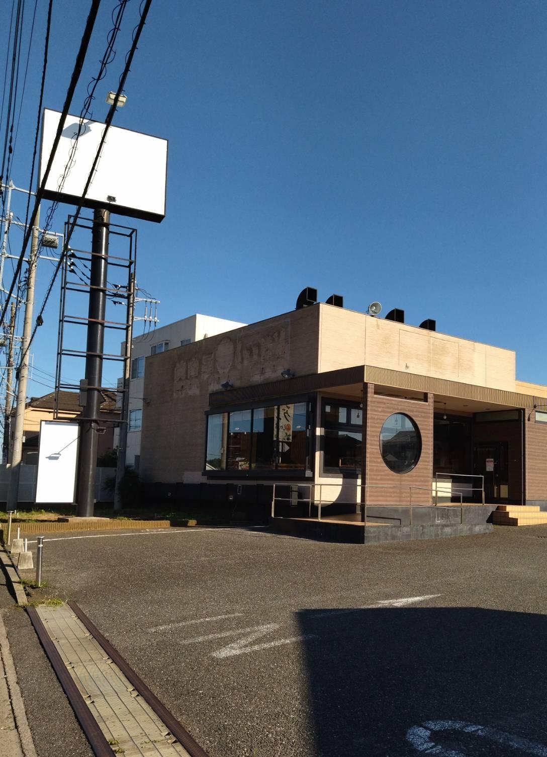 串カツ田中松戸五香店オープン
